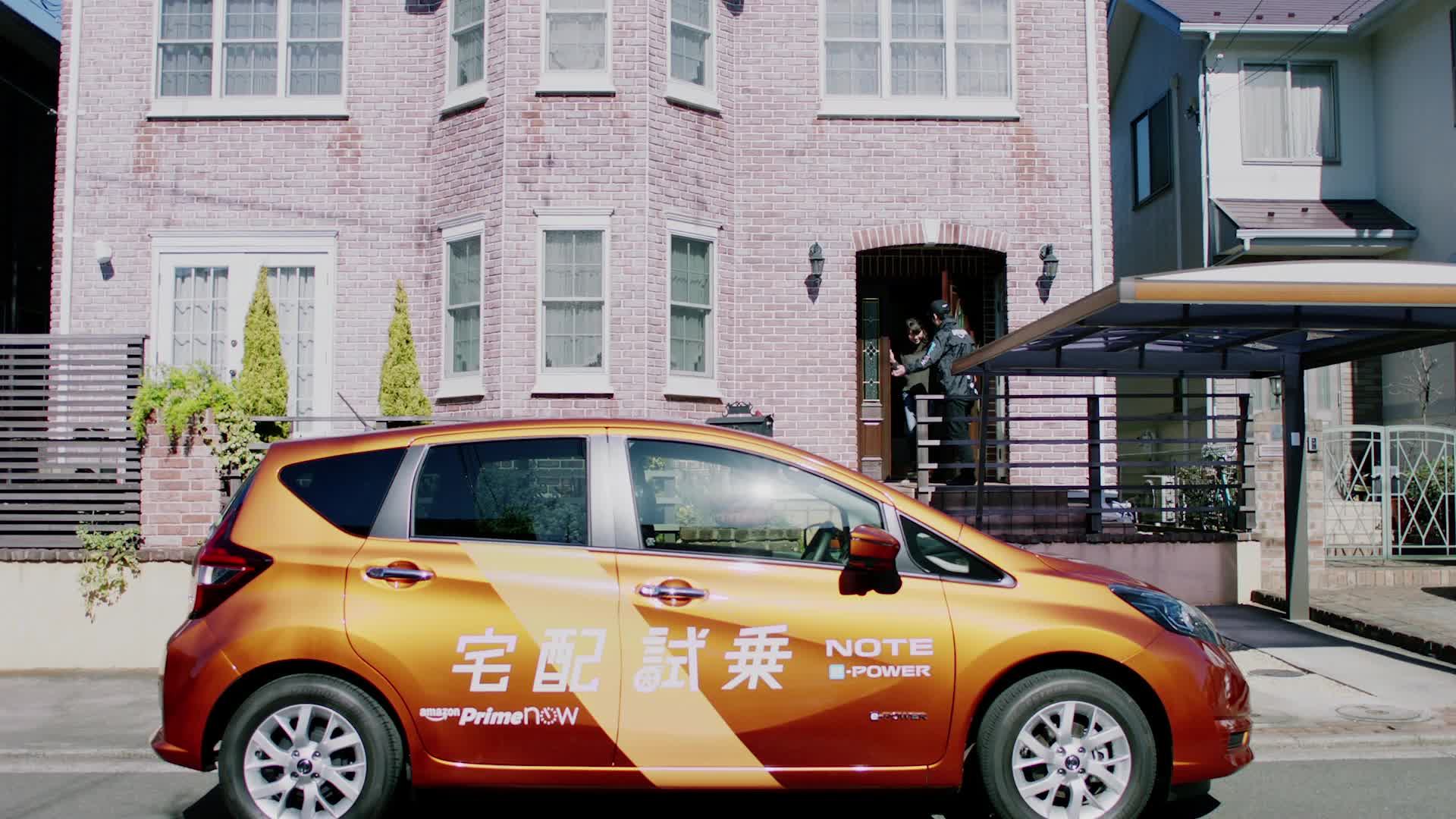 Amazon to deliver Nissan Note e-POWER test-drive vehicles